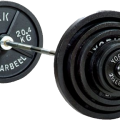 uploads barbell barbell PNG16352 4