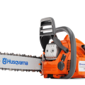 uploads chainsaw chain saw PNG18502 20