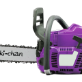 uploads chainsaw chain saw PNG18511 5