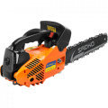 uploads chainsaw chain saw PNG18522 13