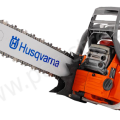 uploads chainsaw chain saw PNG18523 21