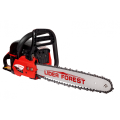 uploads chainsaw chain saw PNG18531 5