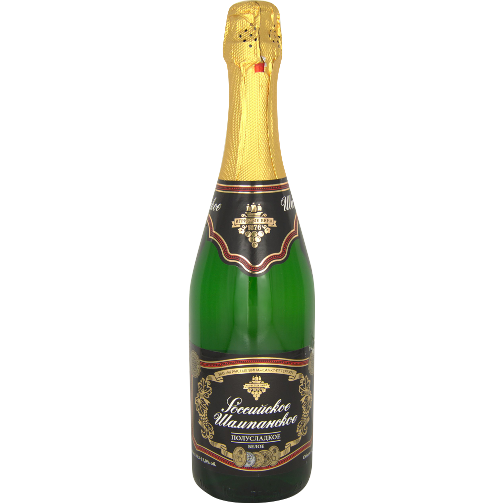 uploads champagne champagne PNG17473 24