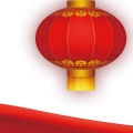 uploads chinese new year chinese new year PNG30 11