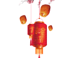 uploads chinese new year chinese new year PNG39 7