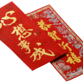 uploads chinese new year chinese new year PNG48 8