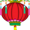 uploads chinese new year chinese new year PNG54 18