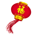 uploads chinese new year chinese new year PNG75 21
