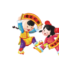 uploads chinese new year chinese new year PNG76 24