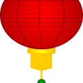 uploads chinese new year chinese new year PNG80 8