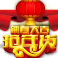 uploads chinese new year chinese new year PNG81 15