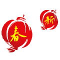 uploads chinese new year chinese new year PNG90 6