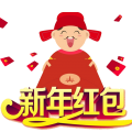 uploads chinese new year chinese new year PNG97 21