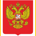 uploads coat arms russia coat arms russia PNG1 7