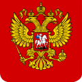 uploads coat arms russia coat arms russia PNG13 23