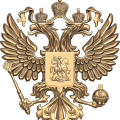uploads coat arms russia coat arms russia PNG14 7