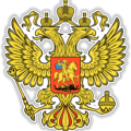 uploads coat arms russia coat arms russia PNG18 22
