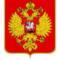uploads coat arms russia coat arms russia PNG2 11