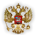uploads coat arms russia coat arms russia PNG25 23