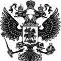 uploads coat arms russia coat arms russia PNG3 22