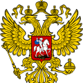 uploads coat arms russia coat arms russia PNG31 20