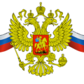 uploads coat arms russia coat arms russia PNG32 21