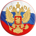 uploads coat arms russia coat arms russia PNG33 24