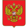 uploads coat arms russia coat arms russia PNG34 9