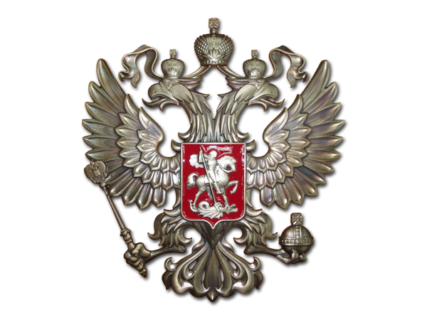 uploads coat arms russia coat arms russia PNG37 24