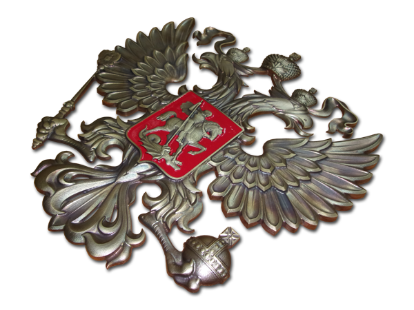 uploads coat arms russia coat arms russia PNG38 4