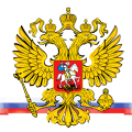 uploads coat arms russia coat arms russia PNG39 6