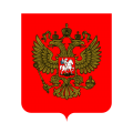 uploads coat arms russia coat arms russia PNG4 8
