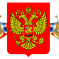 uploads coat arms russia coat arms russia PNG40 6