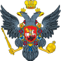 uploads coat arms russia coat arms russia PNG44 19