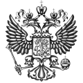 uploads coat arms russia coat arms russia PNG46 6