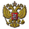 uploads coat arms russia coat arms russia PNG48 8