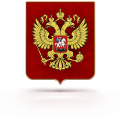 uploads coat arms russia coat arms russia PNG49 9