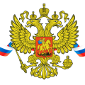 uploads coat arms russia coat arms russia PNG50 8