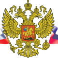 uploads coat arms russia coat arms russia PNG52 25