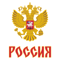 uploads coat arms russia coat arms russia PNG53 24