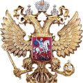uploads coat arms russia coat arms russia PNG54 12