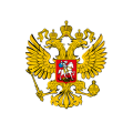 uploads coat arms russia coat arms russia PNG55 13
