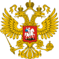 uploads coat arms russia coat arms russia PNG6 7