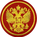 uploads coat arms russia coat arms russia PNG7 16