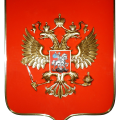 uploads coat arms russia coat arms russia PNG8 10