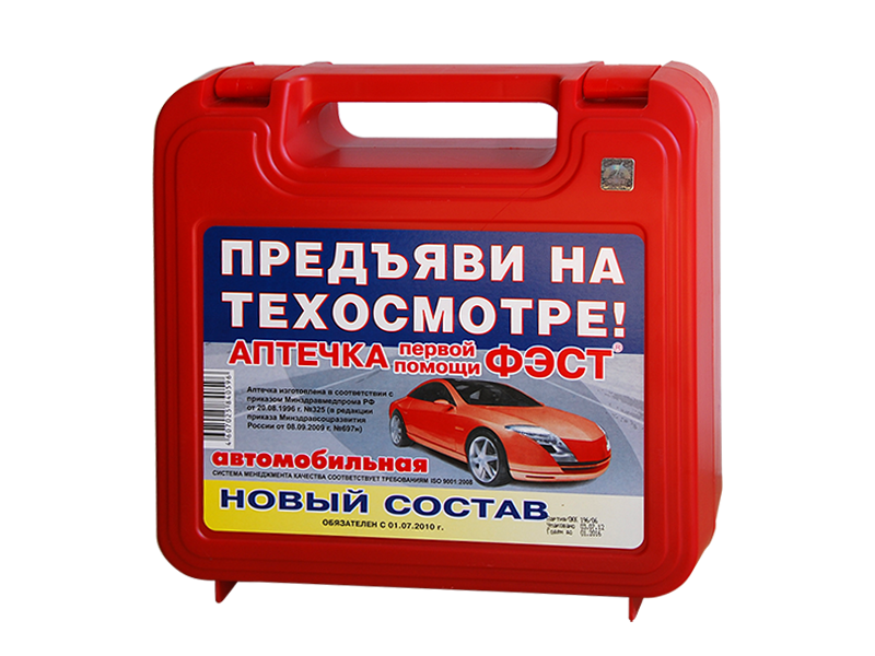 uploads first aid kit first aid kit PNG106 24