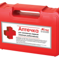 uploads first aid kit first aid kit PNG46 24