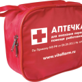 uploads first aid kit first aid kit PNG65 20