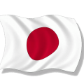 uploads flags flags PNG14639 18