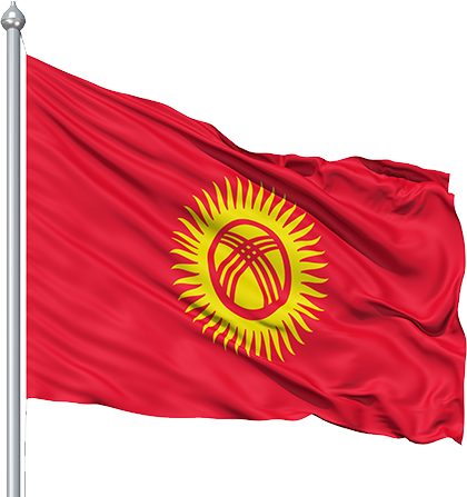 uploads flags flags PNG14691 25